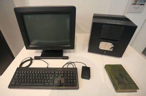Der allererste Webserver - ein NeXT (Foto: Wikimedia)