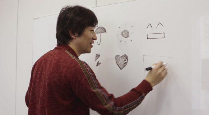 Shigetaka Kurita, der Emoji-Erfinder