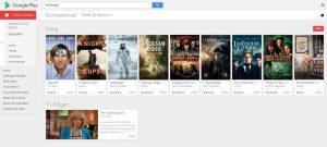 Google hat auch Filme mit Bill Nighy im Angebot