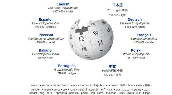 Schwarmintelligenz. Oder: Wie war das eigentlich vor Wikipedia und Google?