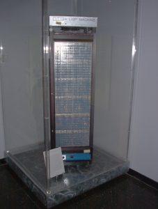 Lisp-Maschine CADR im MIT-Museum