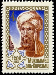 Algorithmus-Erfinder al-Chwarzimi auf einer Briefmarke